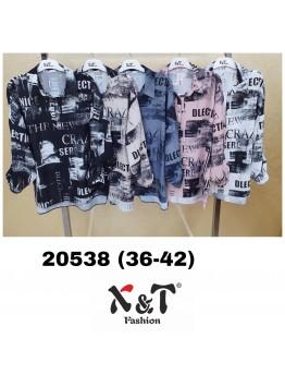 Блузки женские X&T Fashion 20538 (36-42)